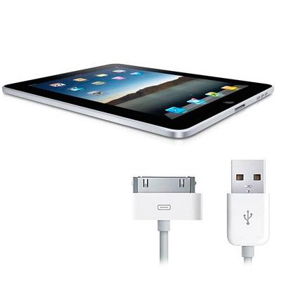PCSHOP Informática Cabo iPhone 4/4S/iPad/iPod 30 Pinos 30cm USB Mymax